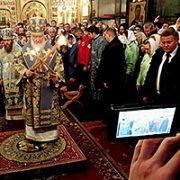 В Кремле Патриарх Кирилл вручил Борису Кузыку Орден Русской Православной Церкви святого благоверного князя Даниила Московского