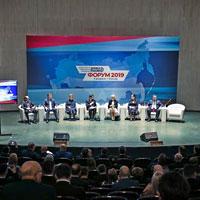 Форум «Деловой России» на тему «Роль бизнеса в достижении национальных целей развития»