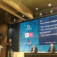 В Москве состоялся форум «Цифровая гигиена. Молодежь в сети»