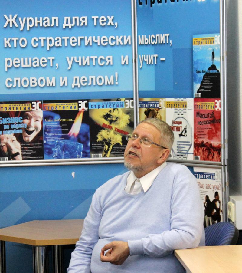 Состоялся объединенный Научно-технический совет МНИИПУ и ИНЭС