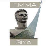 Гагаринская международная молодежная ассамблея, посвященная 60-летию со дня полета Юрия Гагарина в космос